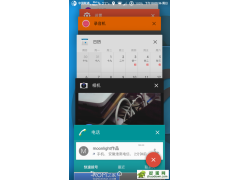 HTC M7 Verizon版 Remix5.5.6 安