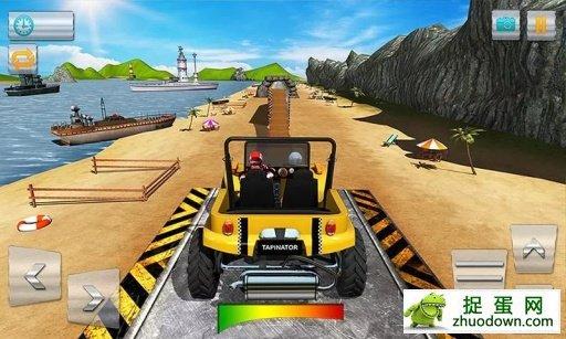 绝技沙滩车3D之狂躁沙漠截图1