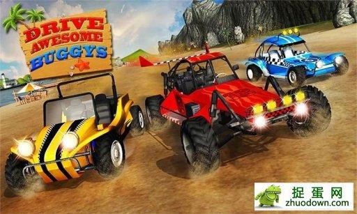 绝技沙滩车3D之狂躁沙漠截图3