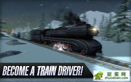 火车司机15 全解锁版截图1