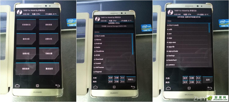 这个是第三方的recovery适用于华为Mate8全系列机型卡刷之用,刷机前需要这个。 TWRP :TeamWin Recovery Project TeamWin修改提供的用于刷第三方ROM的recovery。 致谢: omni团队(omni源码) TeamWin(TWRP源码) 刷前提示:如果你的Mate8开启了手机找回。。请你关闭。。开启手机找回由于某些安全原因。。不能刷入recovery的。。如果默认就是关闭的还不能刷入的,请开启一遍然后再关闭后刷入。。 刷入方法: 刷入前请解锁,解锁教程请看 安
