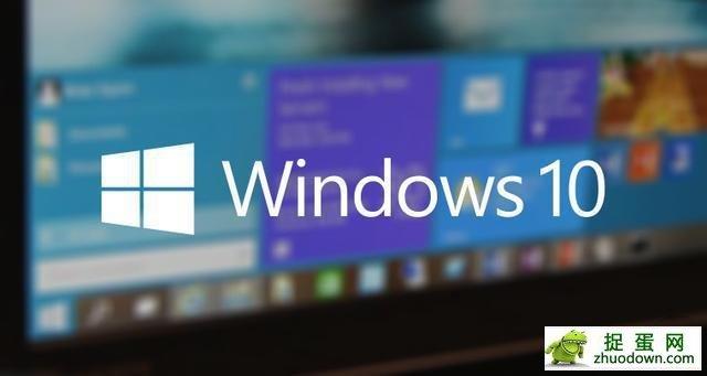 老电脑,win10,Windows 10,系统优化
