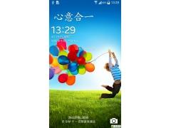 三星 I9500 (Galaxy S4)刷机包
