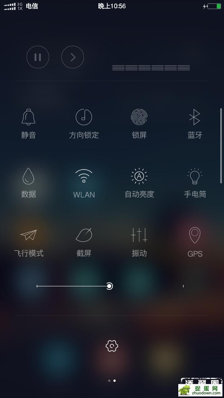 Screenshot_2016-01-18-22-56-11_com.miui.home.png