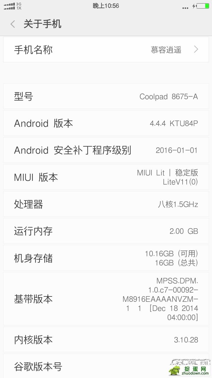 Screenshot_2016-01-18-22-56-05_com.android.settings.png