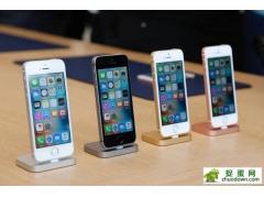 iPhone SE为啥会高配低价?
