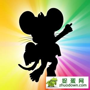 喷气包迪斯科老鼠:Jetpack Disco Mouse 1.0414.1