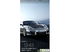 荣耀5X 6.6.16 极客版Android版