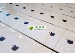 靠谱消息 苹果iPhone 8将采用OLED屏幕