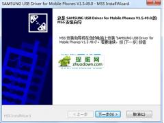 三星G610K驱动下载安装_三星G610K usb驱动包分享