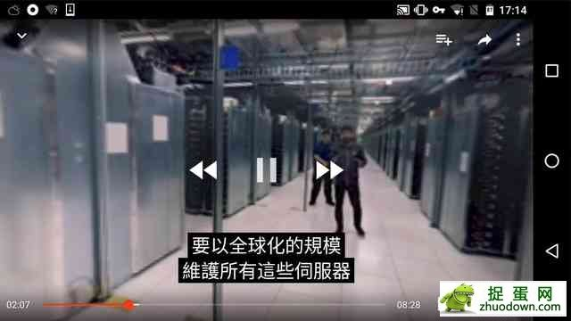 vr资源 VR资源你懂的 暴风魔镜app 橙子VR
