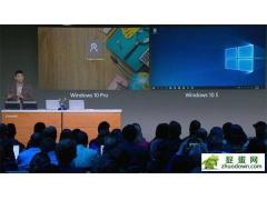 欲盖弥彰:Windows 10 S和Surface的马甲游戏