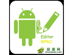 APK编辑器(*Mod*)v1.5.5已修正/直装/去限制/中文版