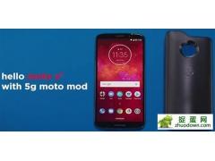 Moto下周将更新多款手机:带5G网络模块的Z3有望发布