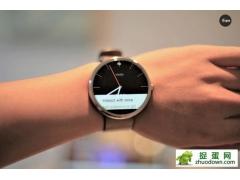 高通智能穿戴设备处理器 Snapdragon Wear 2500