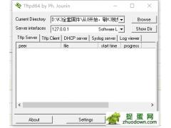 tftpd32适用于32位windows系统 路由器刷机工具