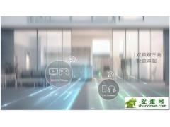 斐讯K3路由器简介