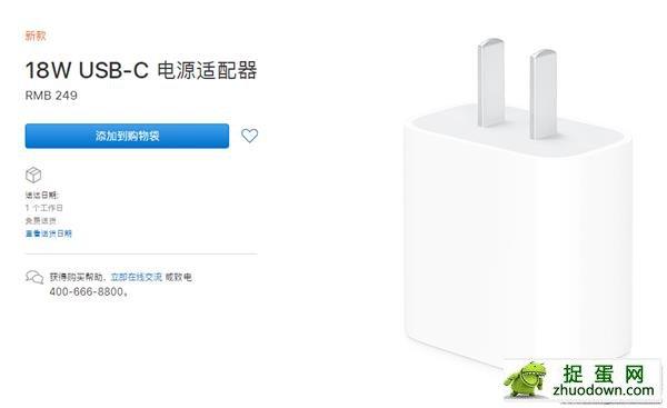 看完秒懂 苹果18W USB-C PD充电器真假对比
