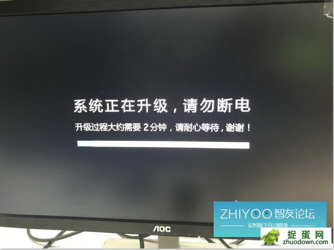 新魔百和M101刷机破解安装软件教程!]