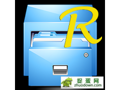 RE管理器:Root Explorer 4.1.6