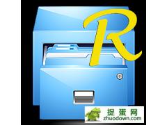 RE管理器:Root Explorer 4.1.6