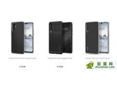 华为P30 Pro有5G版本