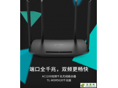 千兆路由器来这里可以底价买到哦 TP-link5620千兆端口版