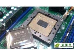 龙芯使用MIPS架构开发芯片