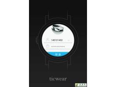 「应用集」Ticwatch完美体验应用推荐