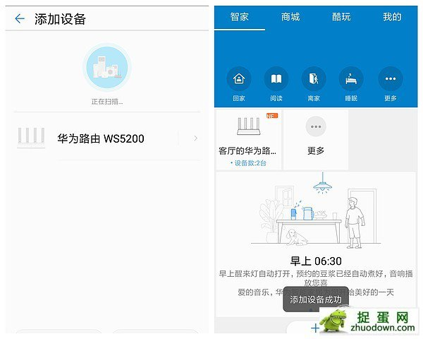 #本站首晒#尝鲜新路由:HUAWEI 华为 WS5200 千兆路由器 体验分享
