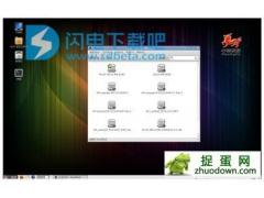 中标麒麟桌面操作系统64位 8.0 官方最新版