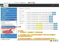 WIN10 LTSB2015版本,WIN10官方制作的企业精简版