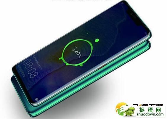 华为p30pro手机打开无线反向充电方法教程_52z.com