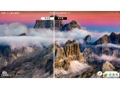 Photolemur 3.1 全新自动化图片处理工具
