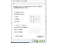 斐讯K3刷原版梅林固件教程及初体验