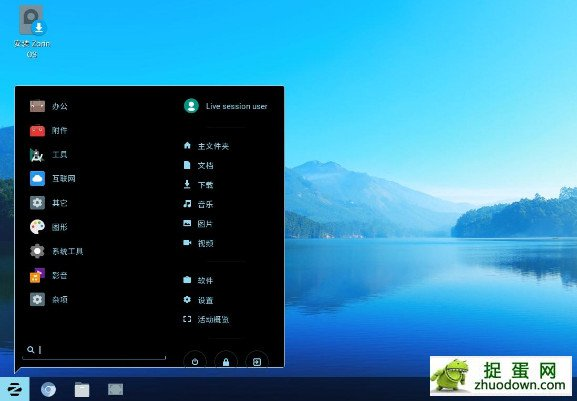 Zorin OS 12.4 Lite 64位 12.4
