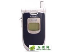 大陆第一台GSM数字移动电话科健KCH2000