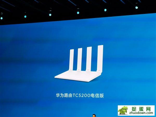 华为路由TC5200电信版发布:自研凌霄双核芯片