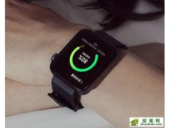 小米手表中国电信eSIM业务现已试点上线