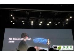 OPPO AR 配备各种 AR 内容、游戏以及服务