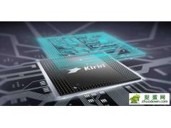 华为麒麟1020处理器曝光 5nm制程工艺/性能提升50%