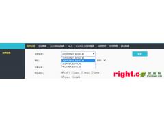 移动光猫吉比特GS3101 桥接+IPV6教程