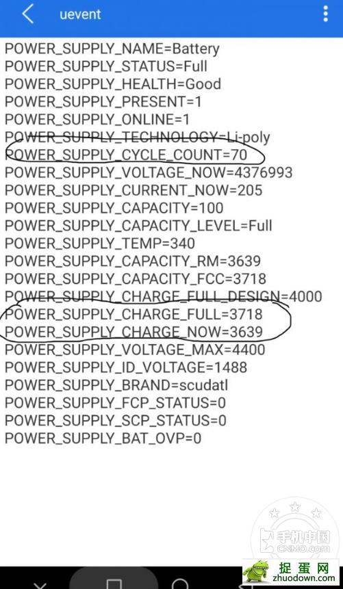 【图片2】教你查看mate9电池损耗情况以及电池循环次数