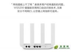 华为TC5200和WS5200在手机上如何设置上网和WIFI