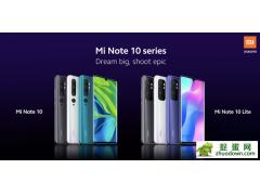 小米社区预告小米Note 10 Lite将于4月30日登场