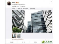 卢伟冰曝Redmi新机:变焦能力出色,或搭载天玑820