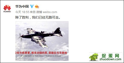 美国欲卡华为中国是否会采取报复?外交部回应