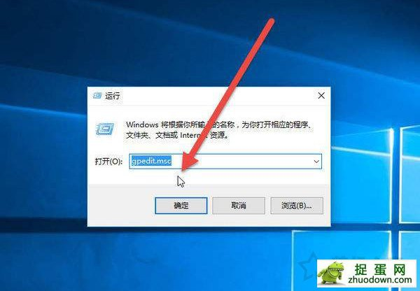 "Win10打开软件提示""为了对电脑进行保护,已经阻止此应用""解决方法"