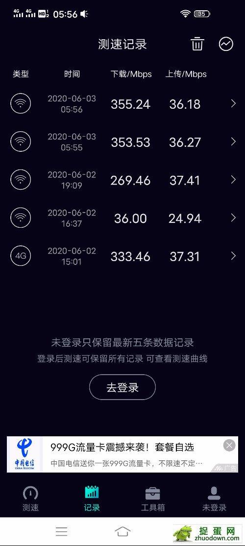 Screenshot_20200603_055647.jpg